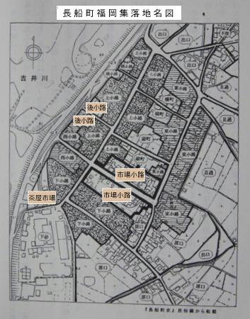 長船町福岡集落地名図