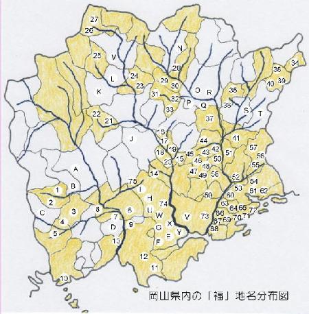 岡山県内の「福」地名分布図