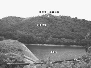 高畑山と大池