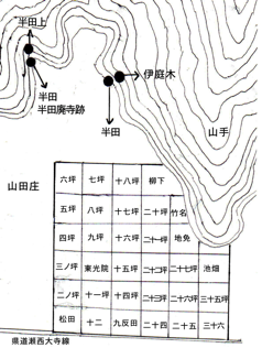 山田庄・山手沖の条里制水田