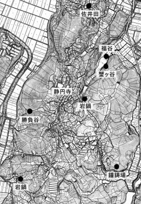 邑久町本庄地区の産鉄関係地名図
