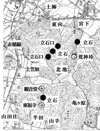 4箇所の立石