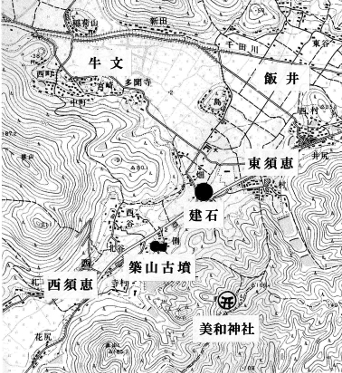 東須恵の建石