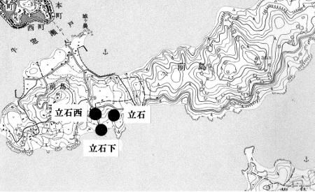 前島の立石